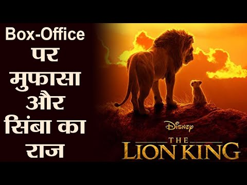 The Lion King Box Office Collection : Shahrukh Khan | Aryan Khan | Asrani | FilmiBeat