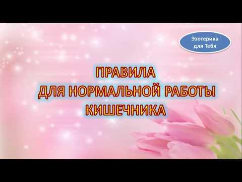 Гороскоп женщина крыса в любви
