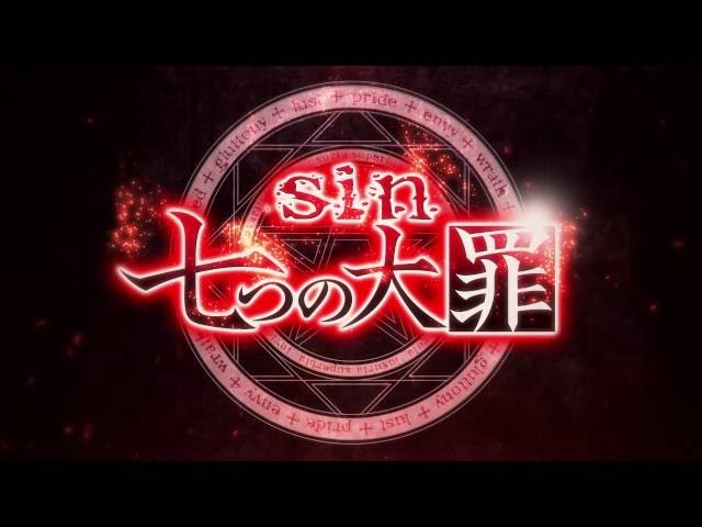 「sin 七つの大罪」PV