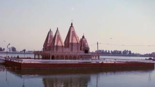 Brahma Sarovar, a holy water body