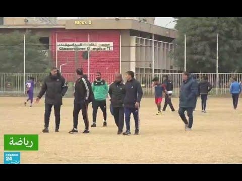 العرب اليوم - هجرة جماعية للاعبي كرة القدم العراقيين
