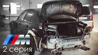 BMW M5: Сколько же было ДТП? Осталась ли еще мощность?