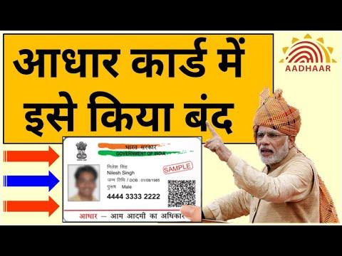 Today Breaking News ! आज 14 दिसंबर 2019 के मुख्य समाचार बड़ी खबरें PM Modi  DLS News, LIC, Bank news
