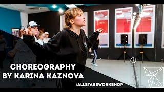 Chris Brown – Kriss Kross ft. TJ Luva Bo Choreography by Карина Казнова All Stars Workshop