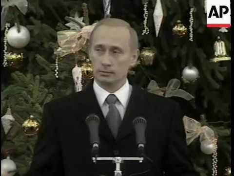 first playing of the new russian anthem in 2000 30 12 2000