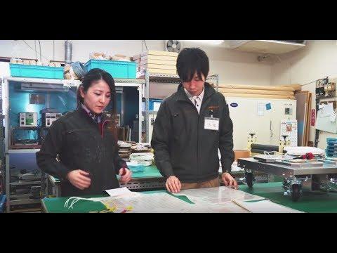 2019年 横浜市都筑区が誇るものづくり企業の技術・製品「メイドインつづき」  プロモーション映像