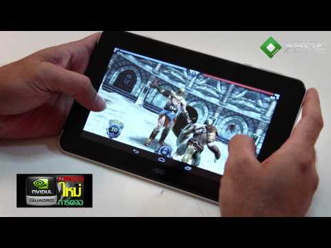 OverclockZone TV EP.402 : AOC Breeze Tablet MW0732 (HD)