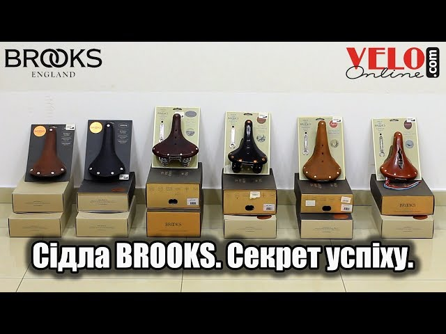Видео Велосипедное седло Brooks B17 CARVED SHORT IMPERIAL black
