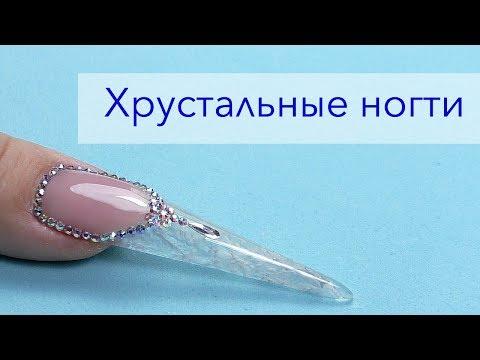 Gribok des Nagels die Volksweise der Behandlung
