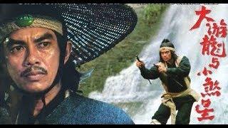 Герои Шаолиня  (боевые искусства 1977 год)