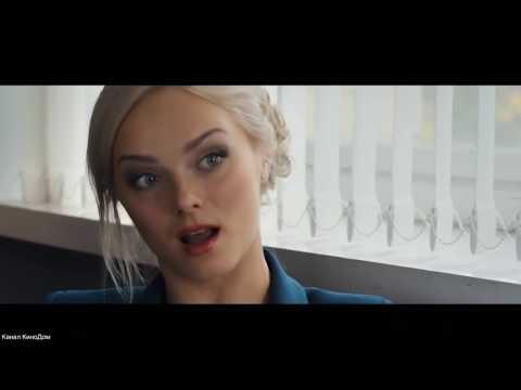 ШИКАРНЫЙ ФИЛЬМ 18 «ПОХОТЬ» Русские фильмы 2017  Мелодрамы новинки 2017  Комедии