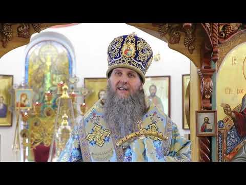 Проповедь митрополита Курганского и Белозерского Даниила в храме вмч. Пантелеимона в г. Кургане