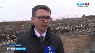 144 тысячи тонн отходов каждый год принимает Архангельский полигон