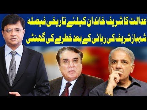 Dunya Kamran Khan Kay Sath   14 February 2019   Dunya News