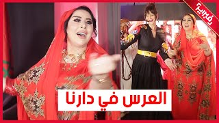 "saida charaf laarss fi darna   شاهد سعيدة شرف ترقص وهي تقدم اغنيتها ""العرس في دارنا "" تحميل MP3"
