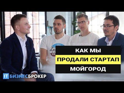 Bitcoin программа для заработка