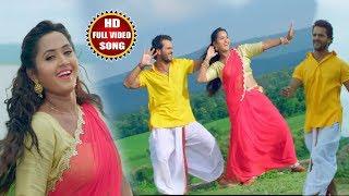 Khesari Lal & Kajal Raghwani (2018) का सबसे ज्यादा धमाल मचाने वाला गाना - Superhit Bhojpuri Movie