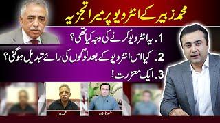 Zubair Umar Video Scandal: My analysis after the interview | Mansoor Ali Khan