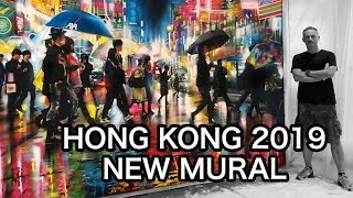 'Hong Kong 2019' - The video, part 1