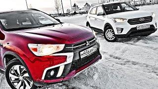 ПОЧЕМУ ВСЕ ХОТЯТ КРЕТУ, а не ASX? Hyundai Creta против Mitsubishi ASX!