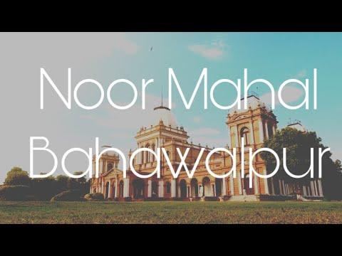 The beautiful Noor Mahal Of Pakistan | Bahawalpur | Pubjab