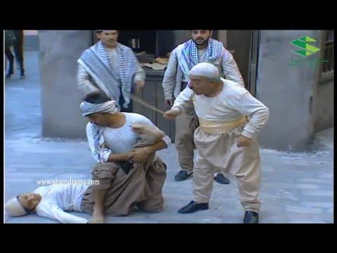 ضربوه للولد فلقة بنص الحارة بدون رحمة !! شو عامل؟ ـ فادي الشامي ـ أيمن رضا