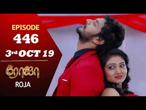 ROJA Serial | Episode 446 | 3rd Oct 2019 | Priyanka | SibbuSuryan | SunTV Serial |Saregama TVShows
