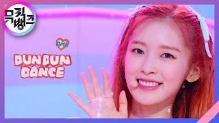 Music Bank EP1074