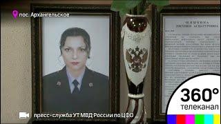 В Подмосковье жестоко убита следователь по особо важным делам Евгения Шишкина