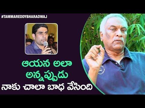 Tammareddy Bharadwaj about AP IT Minister Nara Lokesh COMMENTS on Aadhaar Card | Nandi Awards