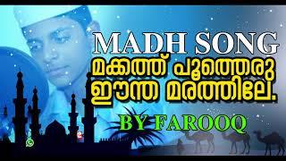 Makkath Videos - Bapse com