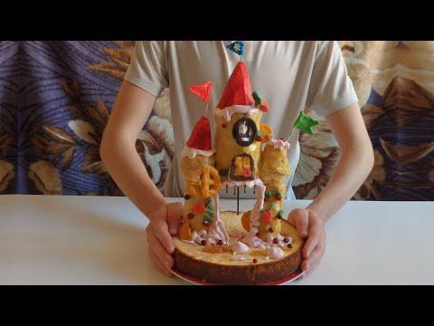 Как приготовить торт со смешариками