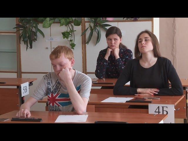 Стартовали единые государственные экзамены