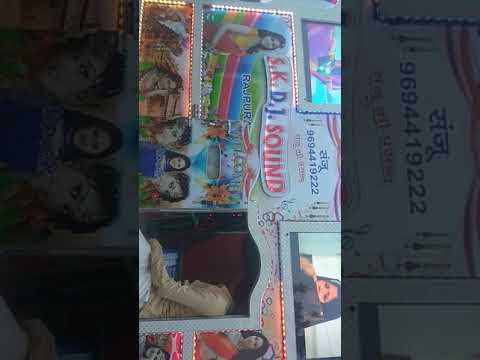 Download Rajpuriya Dj Sound Rajpura Video 3GP Mp4 FLV HD Mp3