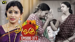 Azhagu - Tamil Serial | அழகு | Episode 371 | Sun TV Serials | 09 Feb 2019 | Revathy | VisionTime