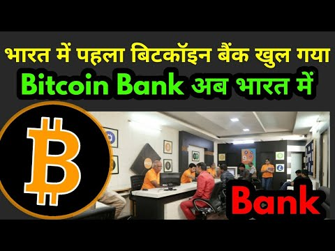 Trading bitcoin singapore