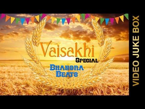 Vaisakhi Special 2016  Various
