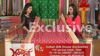 Buy Katan Silk Saree Collection | Kanjivaram Silk Sarees Online | Indian Silk House Exclusives