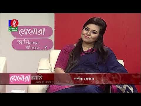 Ami Ekhon Ki korbo | Ep 386 | Bangla Talk Show | Kownine Shourov | Banglavision Program | 2019