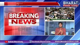 Live Report On Aviswasa Teermanam | Bharat Today