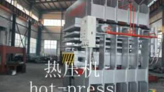 preview picture of video 'Qingdao Guosen Machinery Co,.Ltd.青岛国森机械有限公司'