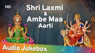 Shri Laxmi Aarti & Shri Ambe Maa Aarti - श्री लक्ष्मी आरती & श्री अंबे माँ आरती