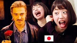 Реакция Японки на LITTLE BIG — SKIBIDI (Romantic Edition). Иностранцы смотрят слушают русскую музыку