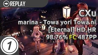 CXu | marina - Towa yori Towa ni [Eternal] +HD,HR | 98.76% 487pp