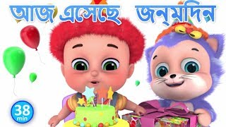 Jugnu Kids Bangla