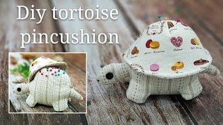 Diy Tortoise Pincushion | FREE Template For DOWNLOAD【乌龟针插教学】#HandyMum❤❤