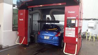 フルサービス洗車機:劔 (ビユーテー/純正ケミカル使用店)