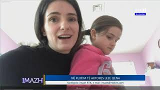Imazh - Në kujtim të aktores Leze Qena 26.03.2020