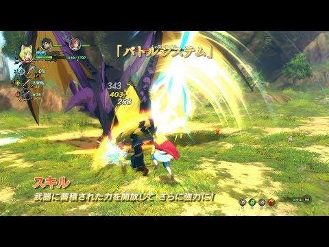 Ni no Kuni 2 nous présente son gameplay en vidéo de Ni no Kuni 2 : L'Avènement d'un nouveau Royaume