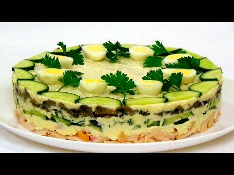 """Салат """"Курочка Ряба"""". Салат для праздничного стола. Пошаговый рецепт."""